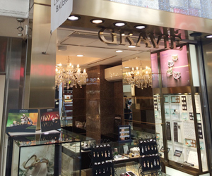 グラヴィ三宮センター街店