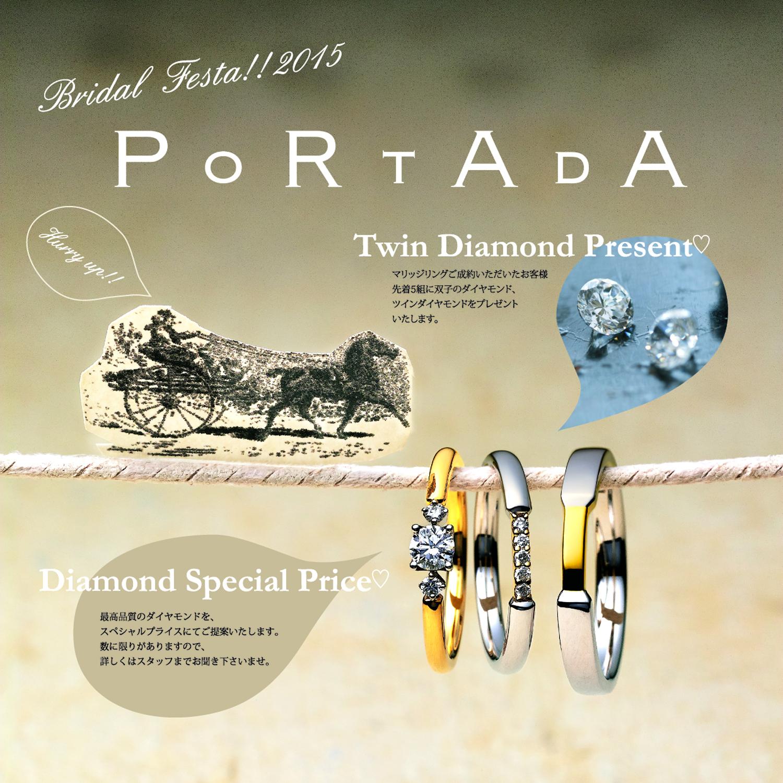 PORTADA BRIDAL FESTA Vol.2 !!!
