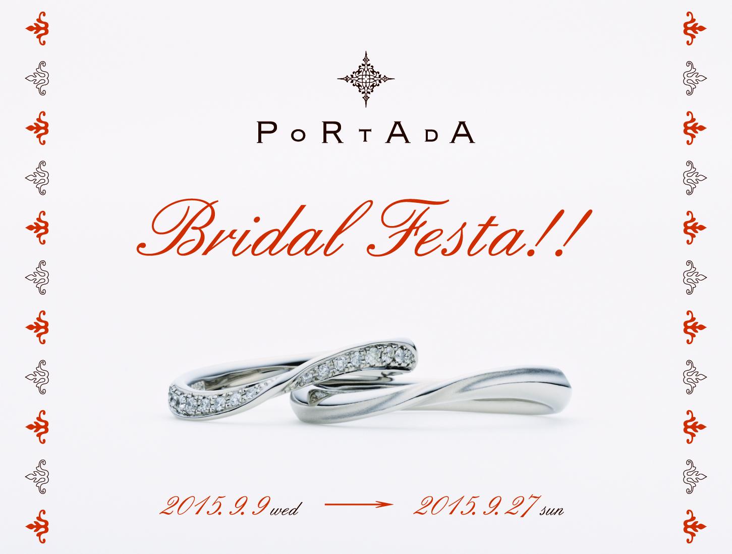 阪急うめだ本店PORTADA◆BRIDAL FESTA開催!!