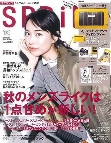 SPRiNG10月号掲載☆