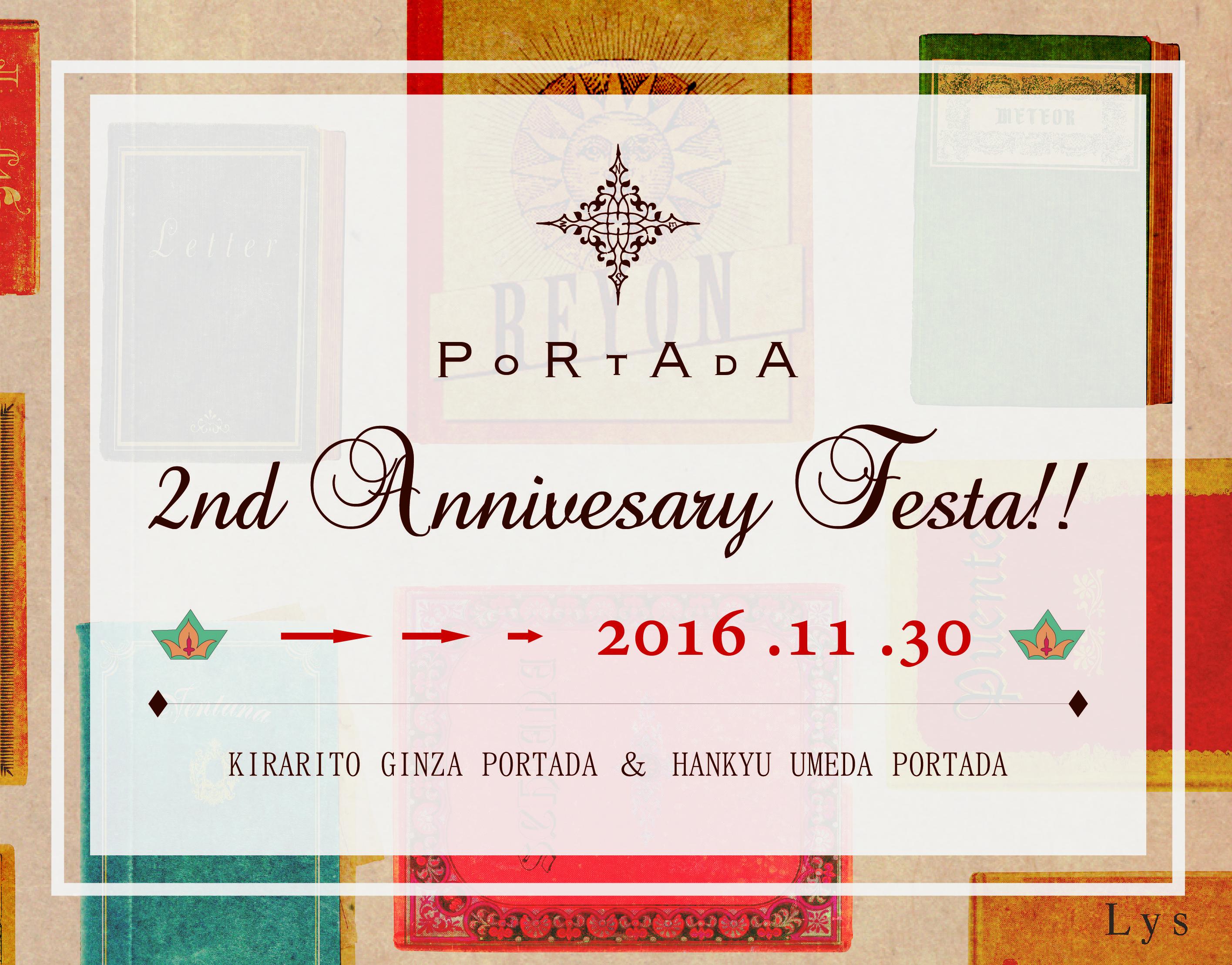 2nd Anniversary Festa!!!