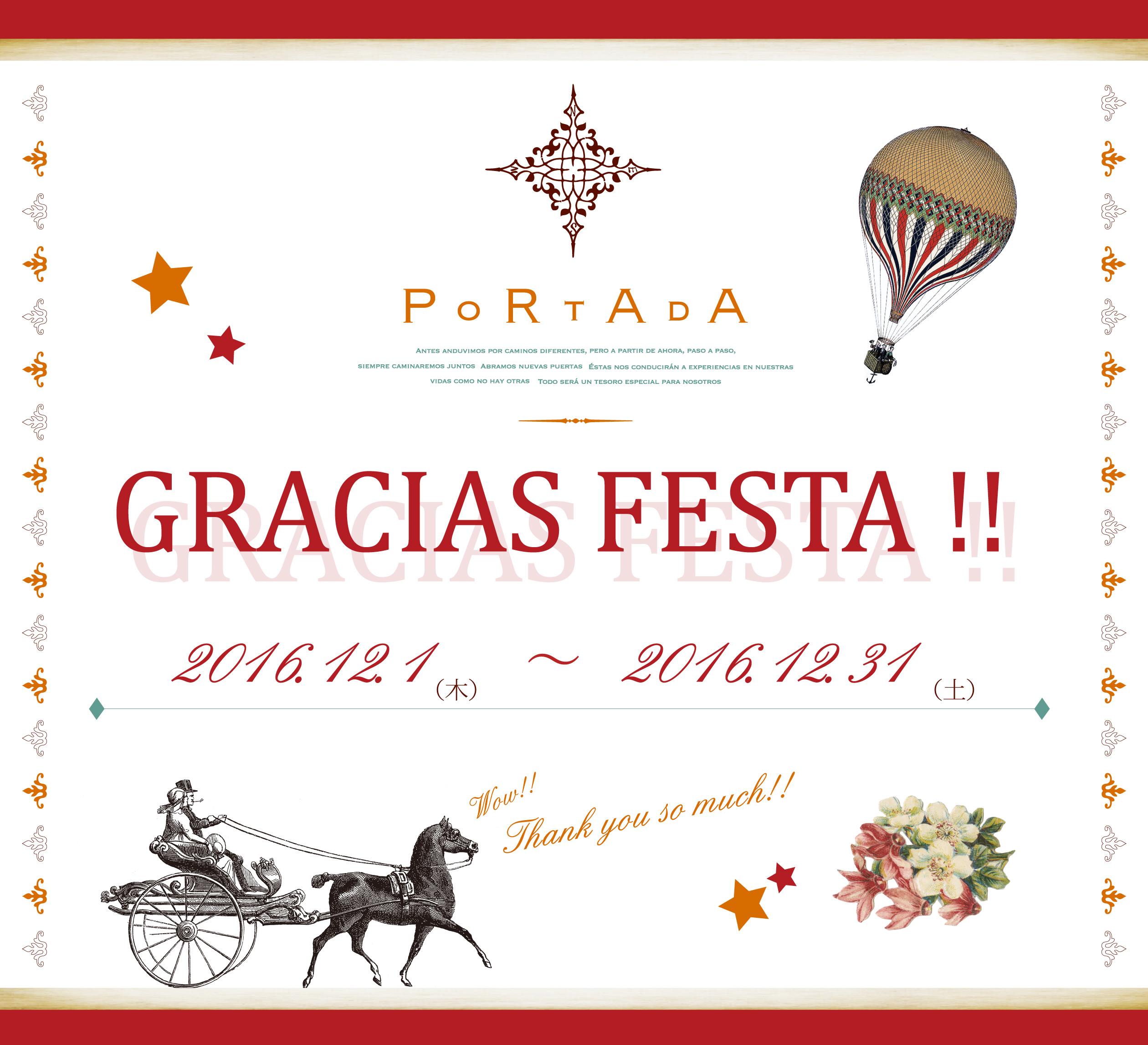 ☆★☆GRACIAS FESTA☆★☆