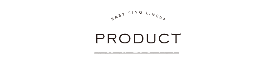 babyring Products