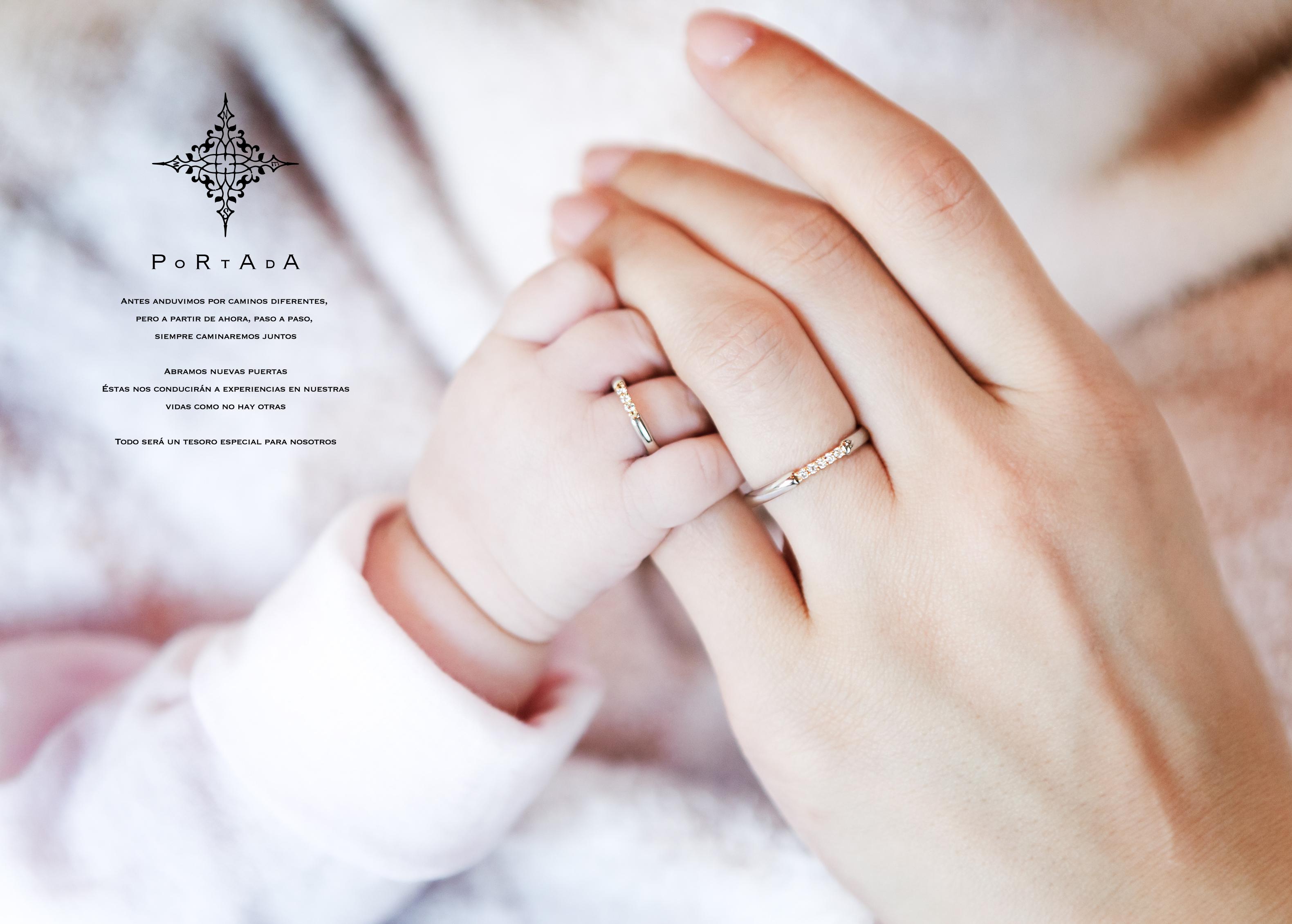 【Baby Ring】いまだけの、1cmリング。
