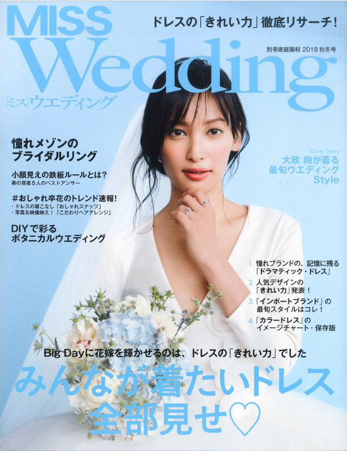 ☆MISS Wedding 掲載情報☆